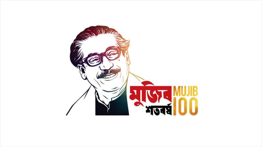 10-day programme to be broadcast marking Bangabandhu's birth centenary