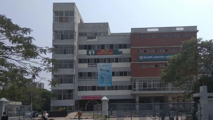 Country's largest Covid-19 hospital inaugurated