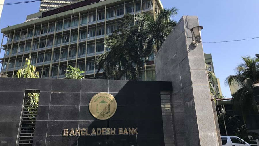 Banks to operate from 10 a.m. to 2 p.m. until May 16