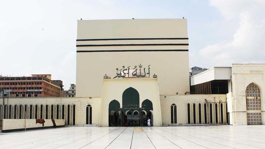 Five jamaats to be held at Baitul Mukarram from 7 a.m. on Eid day