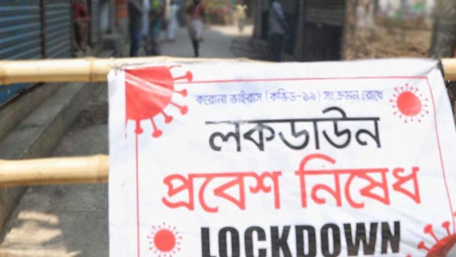 Khulna goes under seven-day strict lockdown