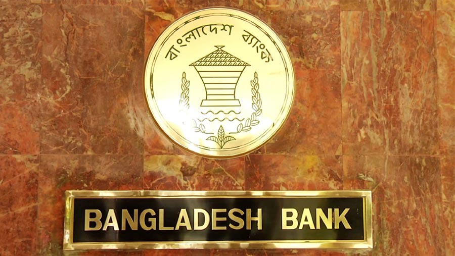Banks to open from Jul 25 for limited hours