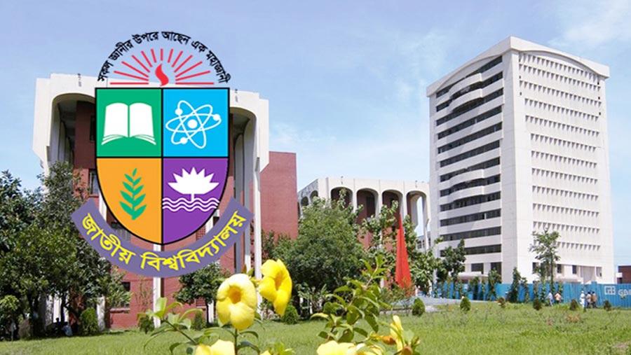 NU Hons 1st year admission test merit list published