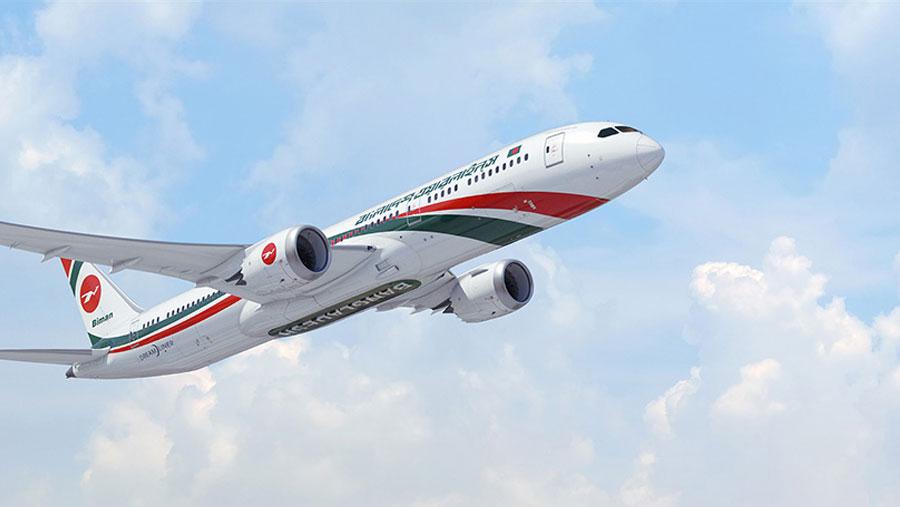 Domestic flight operation resumes Friday