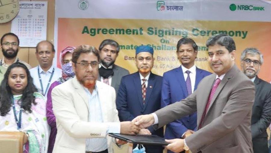 NRBC Bank to receive all tax challan for Bangladesh Bank