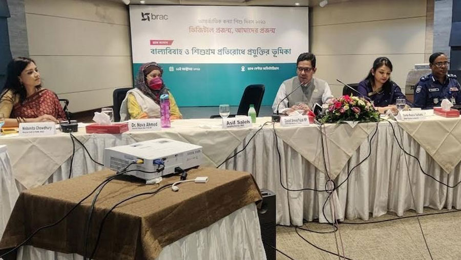 Online marriage registration system to be launched soon: Palak